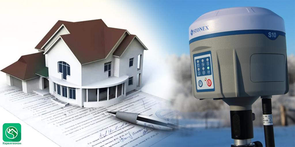 Технический план на дом и оборудование