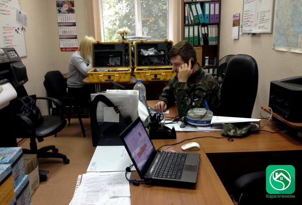 Офис Карелгеоком